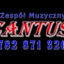 logo_cantus_416b5bdb6a_1024_768_2_0.png
